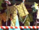 【ニコニコ動画】平成二十年 出雲大社 奉納神代神楽 一部を解析してみた