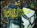 """黒澤明の遺言。『影武者』オーディション合格者""""三十騎の会"""""""
