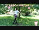 【えみりー】 ドキドキ ☆ Fallin' Love を踊ってみた 【カスタムメイド3D2】