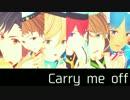【MMDあんスタ】Carry Me Off