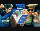 ComboBreaker2017 スト5 TOP32Winners GO1 vs NuckleDu