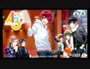 【A3!】異邦人 イベントストーリー実況PART3【エースリー】