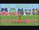 #05 Minecraftドット絵作り♪〈フユニャン〉