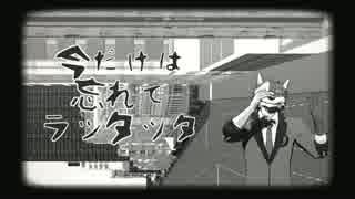 【UTAUカバー】ナンセンス文学【縫音カテル+ust配布】