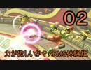 【ゆっくり】力が欲しいか?ARMS体験版 part02【NintendoSwitch】