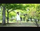 【私のスタイルで】Ur-style【踊ってみた】 thumbnail