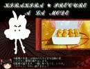 【ゆっくり感想】キラキラ☆プリキュアアラモード【part11】