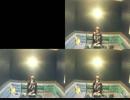 【みみりん】ロメオ/LIP×LIP(勇次郎・愛蔵/CV:内山昂輝・島崎信長)