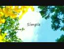 【オリジナル】Simple / Sustainate