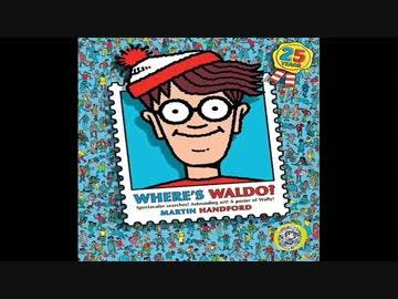 探さ ない を で ウォリー