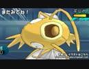 第78位:【ポケモンSM実況】「は」で始まる技だけ使ってランダムマッチ!part4