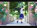 【うたゆき】刹那プラス 踊ってみた【お花に囲まれて】