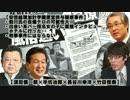 第32位:須田のおじきが問題の援交バーに潜入取材した結果www【前川アウト】