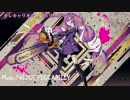 【ニコカラ】キレキャリオン-4<off vocal>