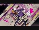 【ニコカラ】キレキャリオン-4<on vocal>