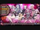 【クリミナルガールズ2】7人の少女たちの幕間:前編【ゆっくり実況】