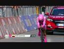 2017 ジロ・デ・イタリア 第21ステージ