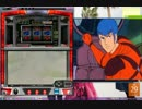 【スロット】装甲騎兵ボトムズ動画テスト