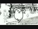 ▶︎ナンセンス文学 歌ってみた /めありー feat.しんたろ thumbnail