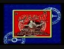 目指せポケモンカードマスター!『ポケモンカードGB』を実況プレイ Part1