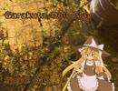 Garakuta Doll Play☆.mp3