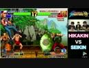 【KOF'98】HIKAKIN VS SEIKIN!勝つのはどっちだ!