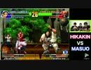【KOF'98】HIKAKIN VS Masuo!勝負の行方は!