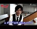 PRIDE ~黒バラの名にかけて~ 第11話(1/2)