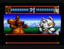 【実況】僕の中の3大名作RPG 『天外魔境ZERO』 ♯17