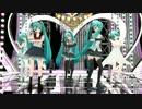 【初音ミク】 らぶさんで「被害妄想携帯女子(笑)」【MMD】Miku Cover
