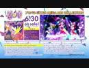 「プリパラ ULTRA MEGA MIX COLLECTION」試聴動画 thumbnail