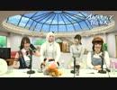 オルガルコミット@天国s'App #23 5/23放送 part.3