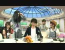 オルガルコミット@天国s'App #23 5/23放送 part.5(完)