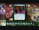 【モバマスMTG】第五章 蓋世の英雄.Amonkhet【後半】