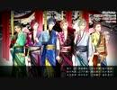 S+h(スプラッシュ)「百花繚乱AXE」試聴サンプル