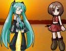 【MEIKO 初音ミク】オリジナル曲を歌ってもらいました 「水郷古鎮」 thumbnail