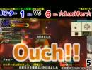 【XXハンター】ルシファー聖戦最終章本戦【被弾数カウント】