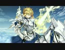 【Fate/Grand Order】ジャンヌのキャメロット一人旅~女神編~