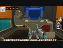 [ゆっくり実況] Robocraft その139
