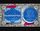 【試聴動画】Wonderland Wars Extra Soundtrack -Starlight Anthem-