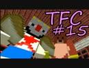 【Minecraft】生きる。#15【TFC実況】