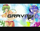 【GUMI×音街ウナ】 Gravity / Mar-Bow