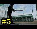 第88位:えんもちぶらり旅#5【山形編】 thumbnail