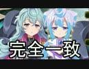 迫真城プロRE部  戦乱渦巻く錦帯橋-絶弐-難全蔵