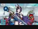 【FGO】(5/31新追加ボイス含) 酒呑童子[霊基再臨ボイス集]【Fate/Grand Order】