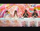 第100位:【アイマス】あんきら!?狂騒曲&エチュードは1曲だけ デレステNIGHT☆×11 thumbnail