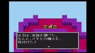 【過去生】【実況】 ~魔族の大地~ TDQ2 21.5【初見】【五時起き