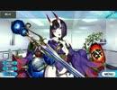 Fate/Grand Order 酒呑童子 マイルーム&