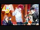 【A3!】バックステージ 実況PART12【エースリー】