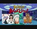 【コメ有】まけるな!!あくのニコ生!第10回 ゲスト:巽悠衣子 2/3